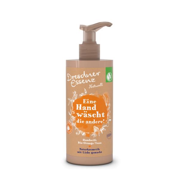Naturell Handseife Eine Hand wäscht die andere!